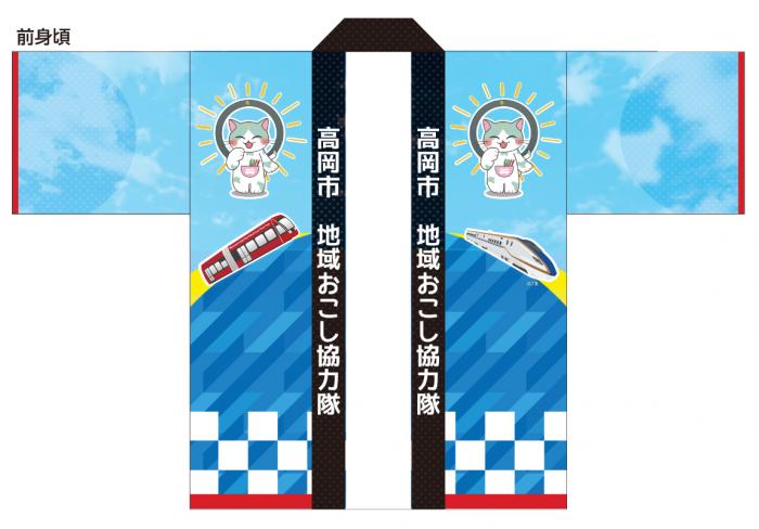 chiikiokoshi_happiomote