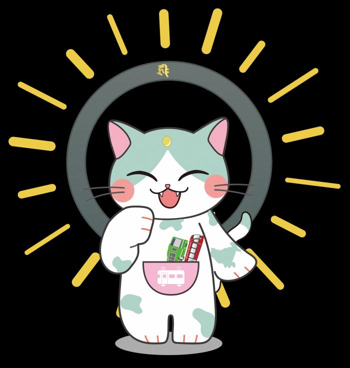高岡市地域公共交通PRキャラクター